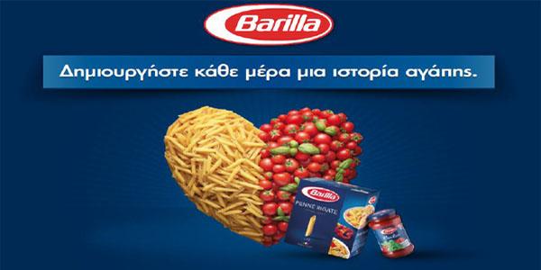 Μία ιστορία αγάπης και γεύσης από το διαγωνισμό της Barilla στο facebook με δώρα προϊόντα Barilla, γεύματα στη La Pasteria, iPad και ένα iPhone 5