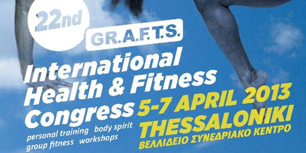 22nd International Health & Fitness Congress στη Θεσσαλονίκη