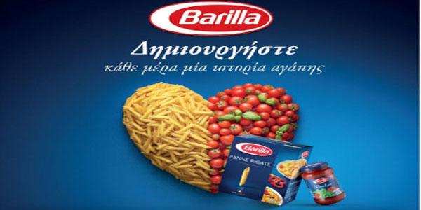 Η Barilla από τον Μάιο με τον Μεγαλύτερο Διαγωνισμό των τελευταίων χρόνων