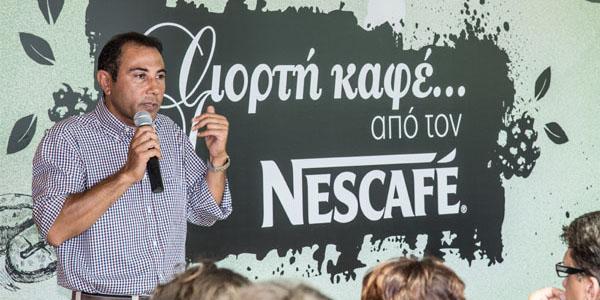 Γιορτή Καφέ με τον NESCAFĒ®