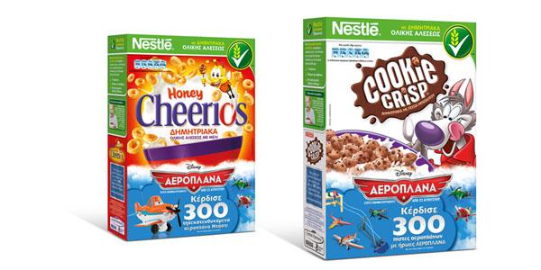 Τα δημητριακά της Nestlé χαρίζουν δώρα από την ταινία «Αεροπλάνα» της Disney
