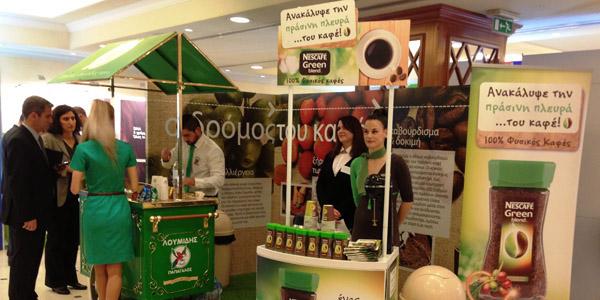 Τα brands καφέ Nescafé και Λουμίδης Παπαγάλος αργυροί χορηγοί στην 9η Εκπαιδευτική Διημερίδα του ΕΛ.Ι.ΓΑΣΤ.