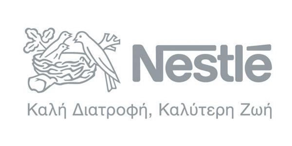 H Nestlé Ελλάς ΝΟΙΑΖΕΤΑΙ για τους πληγέντες της Κεφαλονιάς