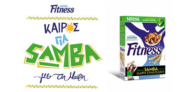 Καιρός για … Samba με τη Μαίρη Συνατσάκη και τα δημητριακά FITNESS® της Nestlé
