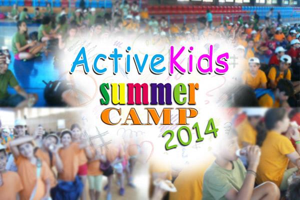 Active Kids Summer Camp 2014: Μια πρωτοβουλία του Δήμου Γαλατσίου & της Επιστημονικής Ομάδας ΛΟΓΩ ΔΙΑΤΡΟΦΗΣ