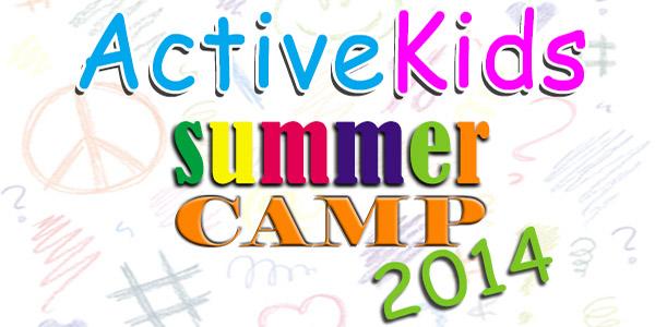"To ""Active Kids Summer Camp 2014″ είναι γεγονός για έβδομη συνεχόμενη χρονιά"