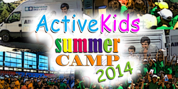 Η AIM στο Active Kids Summer Camp 2014