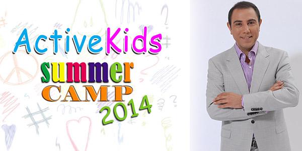 O Διατροφολόγος Δημήτρης Γρηγοράκης μας μιλά για το «ACTIVE KIDS Summer Camp 2014»