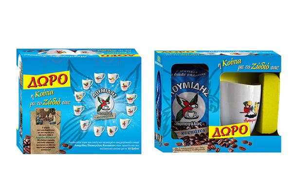Αποκτήστε τώρα τις νέες συλλεκτικές κούπες με ζώδια Λουμίδης Παπαγάλος Κουπάτος!