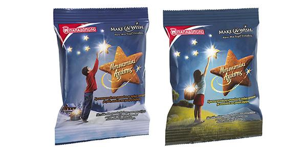 Τα «Μπισκοτάκια Αγάπης» μαζί με τον Οργανισμό Make-a-Wish μοιράζουν χαμόγελα στα παιδιά που έχουν ανάγκη