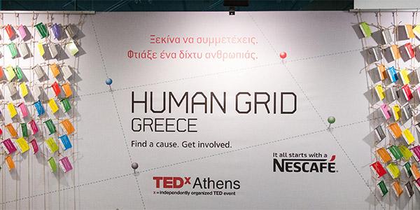 Nescafé | Για 3η συνεχή χρονιά χορηγός του Human Grid στο TEDx Athens