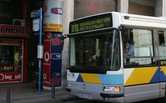 Aλλαγές σε τρόλεϊ-λεωφορεία που ισχύουν από Δευτέρα 15 Δεκεμβρίου