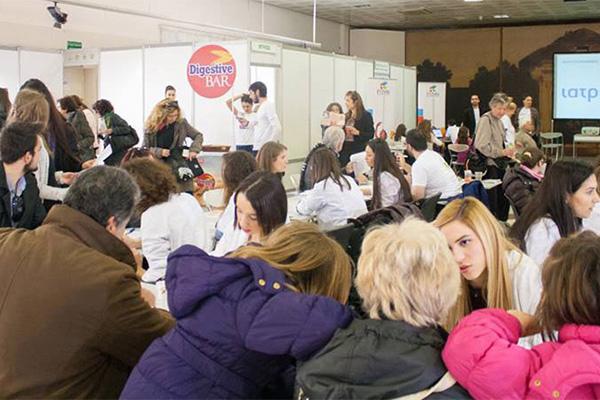 Διήμερη εκδήλωση της Ελληνικής Διατροφολογικής Εταιρείας (ΕΛ.Δ.Ε.), με θέμα «Διατροφή και Υγεία»