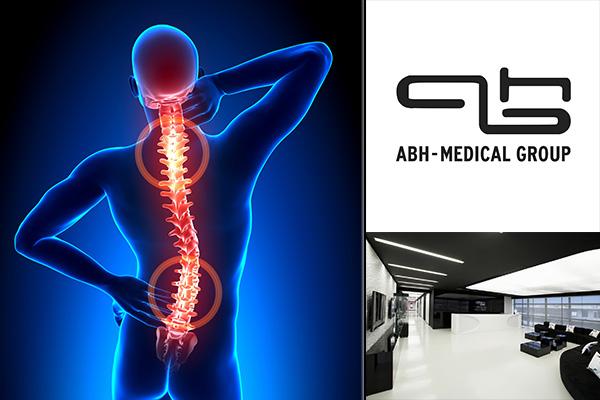«Ιατρείο Πόνου» από το ABH Medical Group