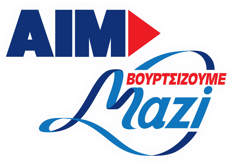 AIM – «Βουρτσίζουμε Μαζί»