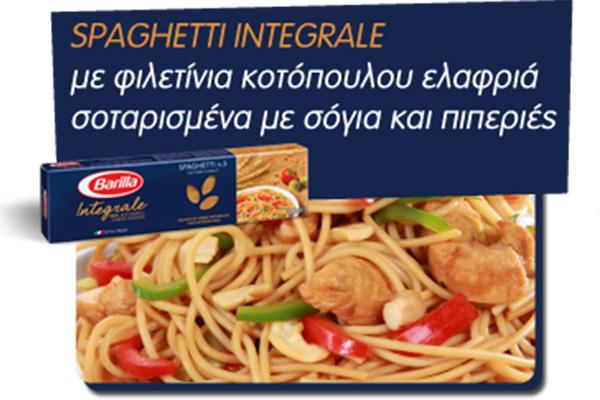 SPAGHETTI INTEGRALE με φιλετίνια κοτόπουλου ελαφριά σοταρισμένα με σόγια και πιπεριές