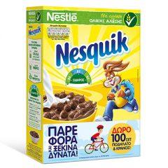 ΝΕΟΣ διαγωνισμός από τα παιδικά δημητριακά της Nestlé, για όλους τους μικρούς ποδηλάτες!