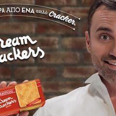 Ο Γιώργος Καπουτζίδης είναι το πρόσωπο της νέα καμπάνιας των Cream Crackers Παπαδοπούλου!