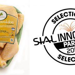 Το Ελαιοπουλάκι υποψήφιο για τα βραβεία Sial Innovation 2018