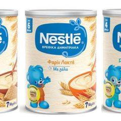 Βρεφικά δημητριακά Nestlé