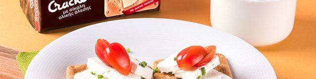 Ενδιάμεσα γεύματα: Η σημασία τους στον έλεγχο βάρους