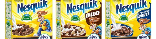 ΝΕΟΣ διαγωνισμός δημητριακών NESQUIK®!