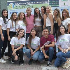 Παγκόσμια Ημέρα Διατροφής 2019: Αδιαχώρητο στις λαμπερές εκδηλώσεις στο Δήμο Πειραιά!