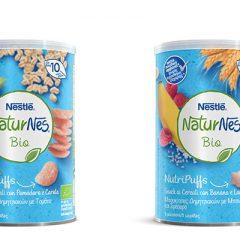 Νέες Μπουκίτσες Δημητριακών NATURNES® BIO Nutripuffs