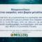 Μουρουνέλαιο:  Είναι ασφαλές από βαρέα μέταλλα;