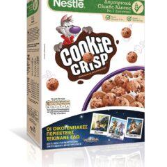 Ανακαλύψτε τον ΝΕΟ διαγωνισμό από τα παιδικά δημητριακά της Nestlé και διεκδικήστε το απόλυτο gadget για τις οικογενειακές σας περιπέτειες!