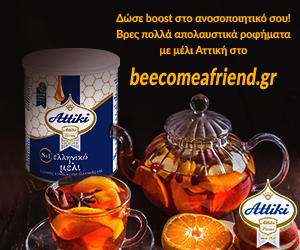 beecomeafriend